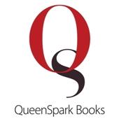 Qs Logo 170X170
