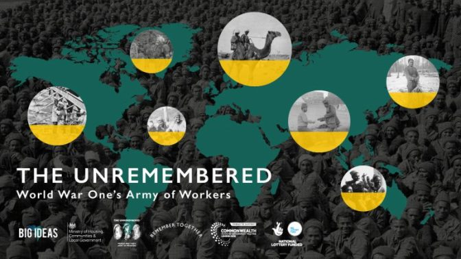 The Unremembered project